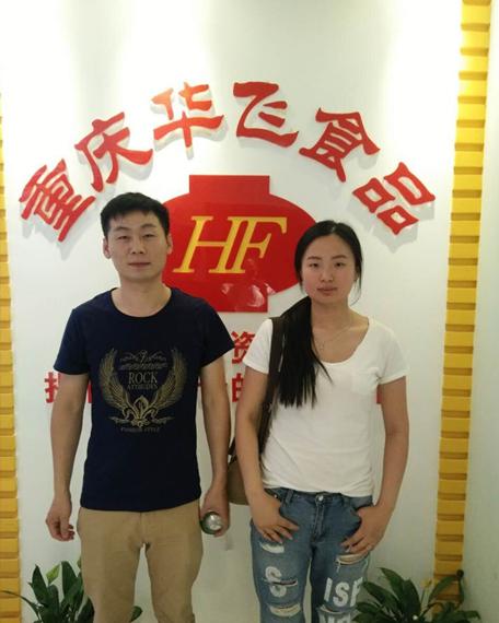 山西省万荣县纸包鱼加盟商陈勇旭夫妇成功签定纸包鱼加盟合同