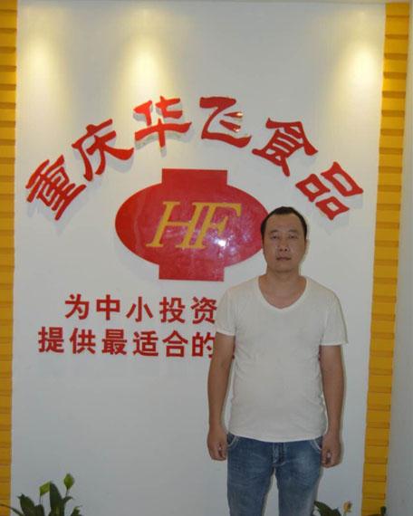 江西省丰城市曾文彬先生成功签定丰城市柴火鸡加盟合同
