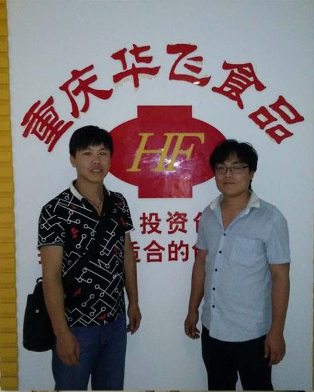 四川省达州市江文跃先生成功签定达州市华飞火锅米线加盟合同