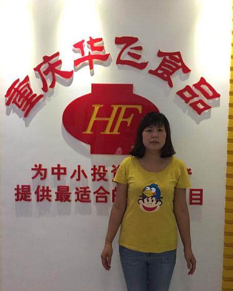 重庆市奉节县酸辣粉加盟商王琴亚女士在公司前台留影纪念