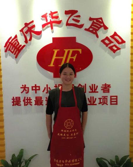 重庆市永川区酸辣粉加盟商邓建荣小姐成功签定华飞酸辣粉加盟合同