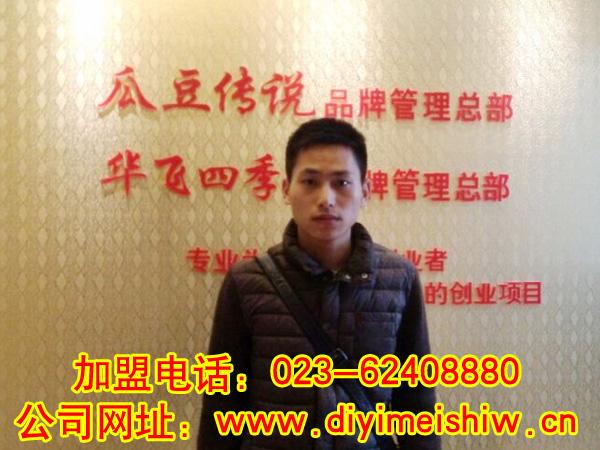 河南省三门峡市ysb248易胜博培训客户刘振国先生成功签定华飞酸辣粉技术培训合同