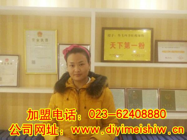 新疆吐鲁番市ysb248易胜博培训客户陈英女士成功签定华飞火锅米线技术培训合同