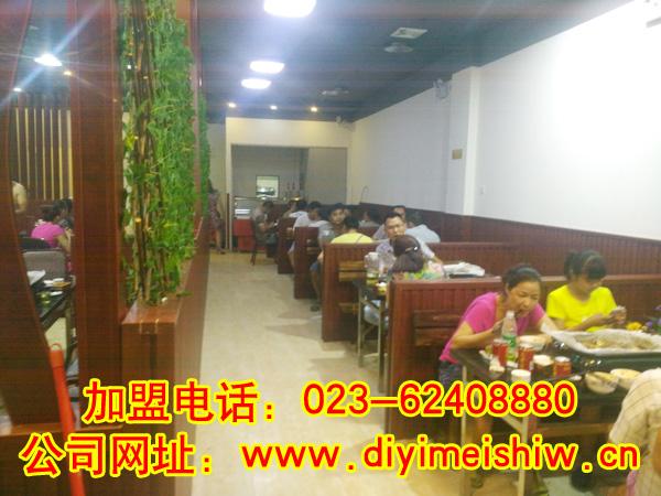 华飞ysb248易胜博技术培训总部旗下的李先生四川省成都市纸上烤鱼加盟店的店内环境展示图片一