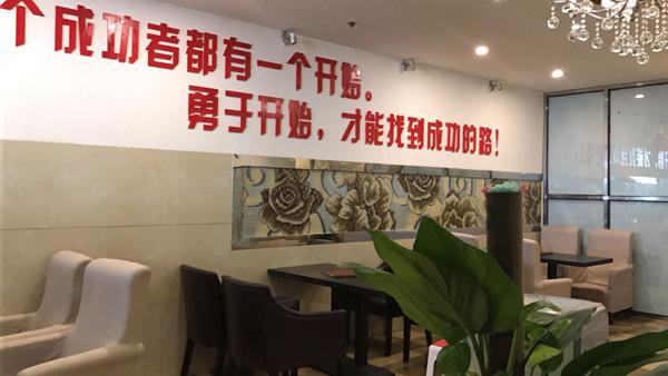 华飞餐饮培训总部-重庆华飞公司内部展示