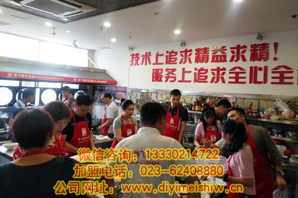 华飞东北烧烤培训学员培训过程