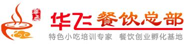 重庆华飞ysb248易胜博技术服务有限公司
